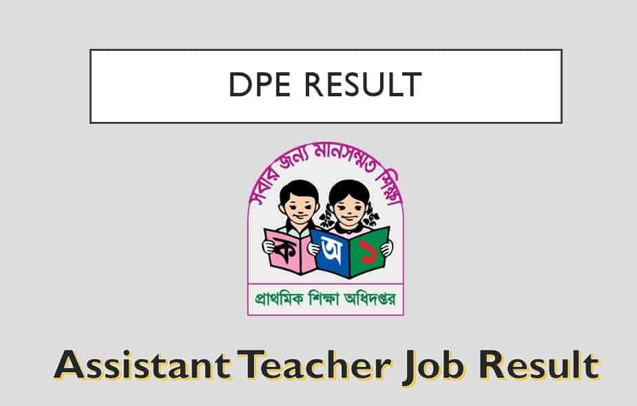 DPE Job Result