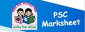 PSC Marksheet Logo