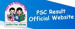 PSC Result Official Website Logo
