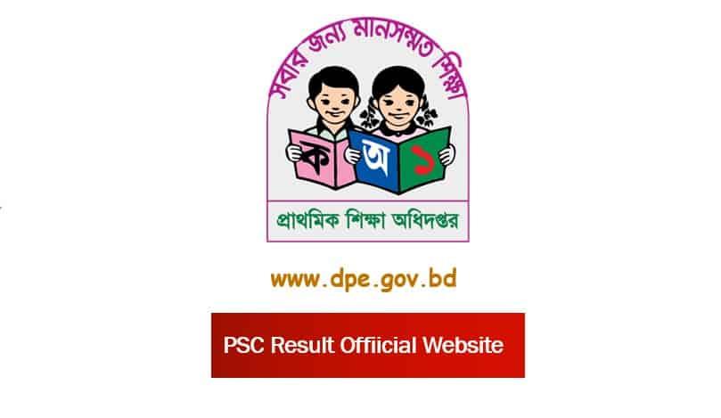 PSC Result Official Website