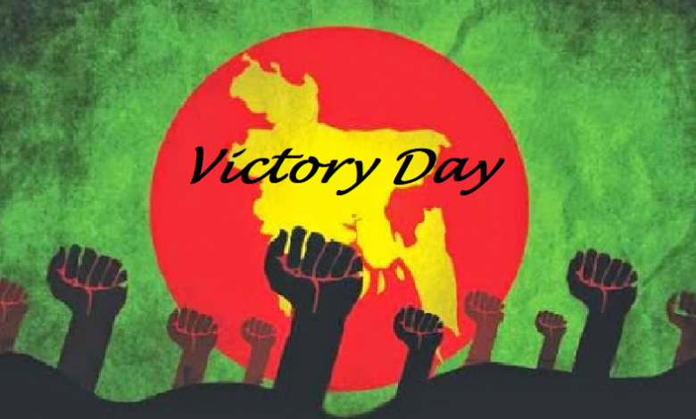 16 December Victory Day