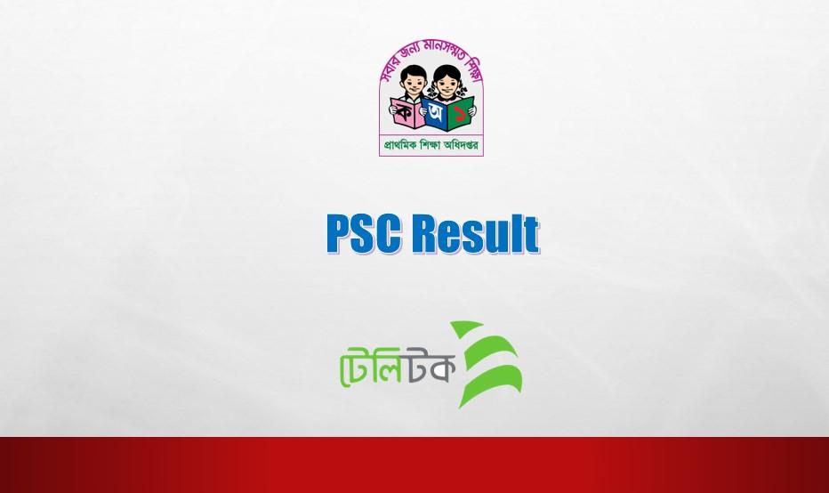 PSC Result by Teletalk