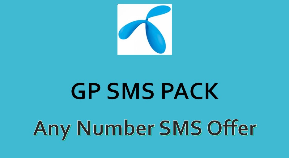 GP SMS Pack & Offer