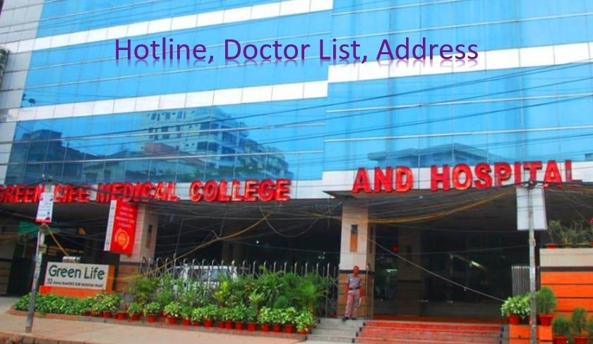 Green Life Hospital Image