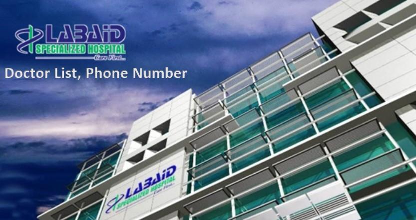 Labaid Hospital Image