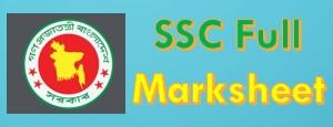 SSC Marksheet
