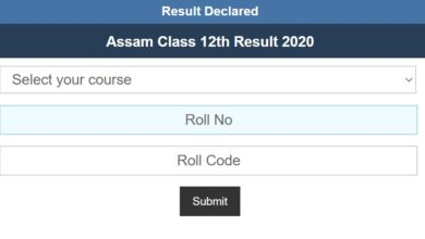 Assam HS Result 2020 announced at ahsec.nic.in, check class 12th topper List, pass percentage of arts, commerce, science