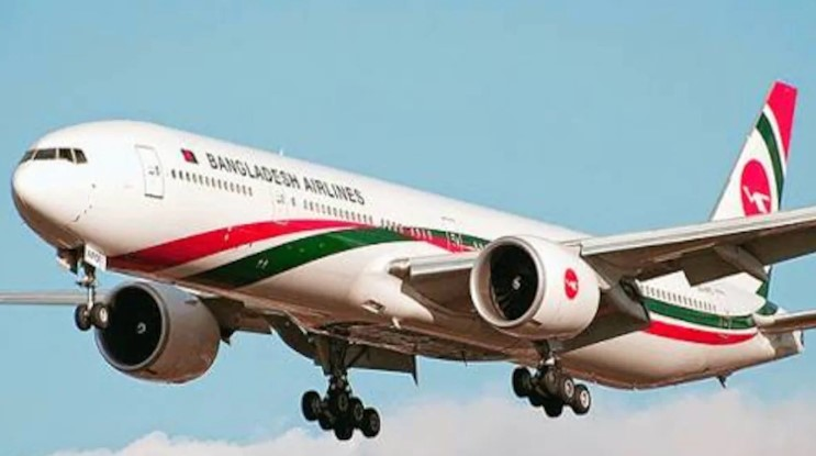 Bangladesh to resume international flights