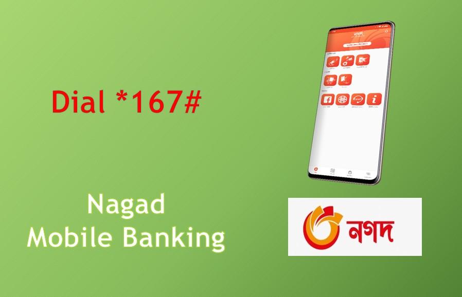 Nagad Mobile Banking Service