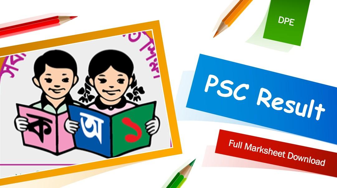 PSC Result Image