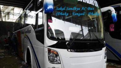 Sakal Sandhya AC Bus (Dhaka - Tangail - Dhaka)
