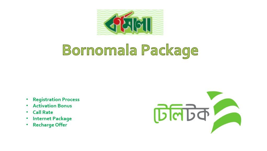 Teletalk Bornomala SIM Details