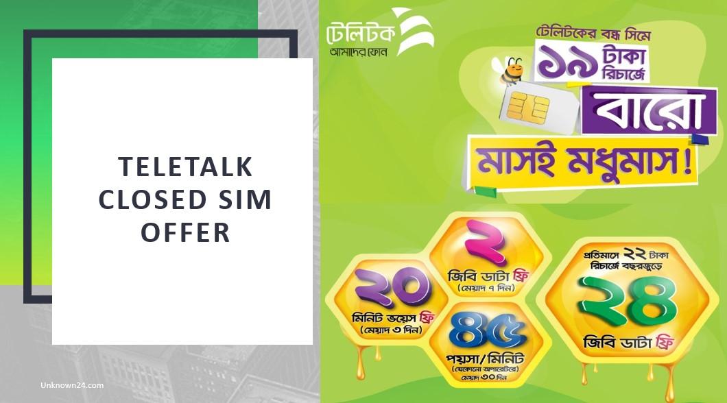 Teletalk Closed SIM Offer