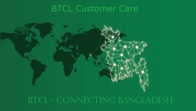 BTCL Contact [Customer Care Number, Email, Head Office & Call Center]