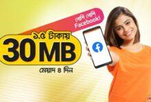 Banglalink Facebook Pack