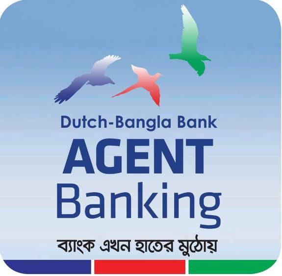 DBBL Agent Banking Logo (Bangla)