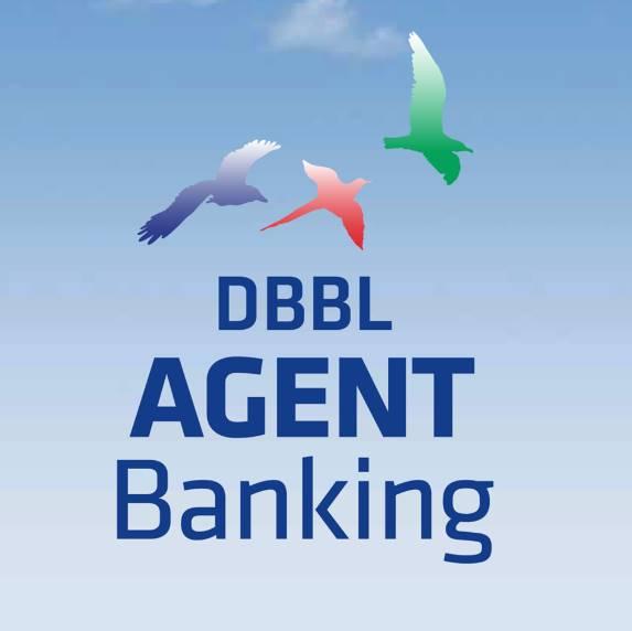 DBBL Agent Banking Logo (English)