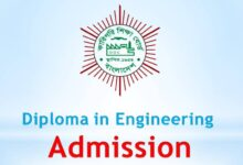 Diploma in Engineering Admission