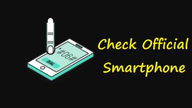 How to check Official Phone using IMEI Number