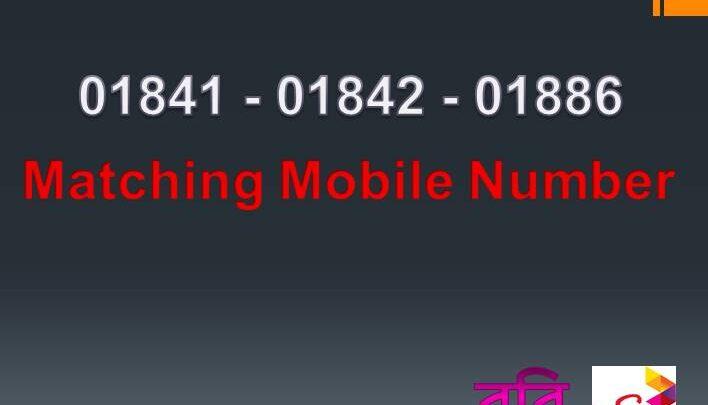 Robi Matching Number