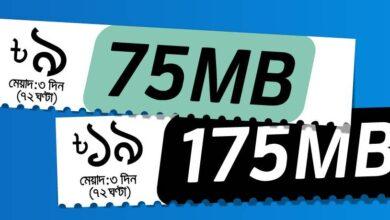 GP MB Card (Internet Scratch Card)
