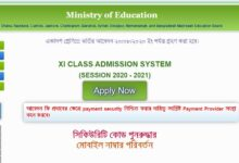 HSC & Equivalent Admission 2020 - 2021 in Bangladesh started today