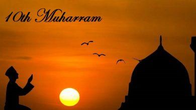 Happy Muharram (Ashura)