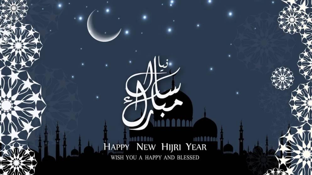 New Hijri Year Image