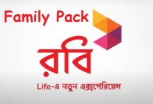 Robi Family Plan