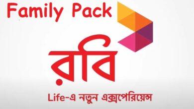 Robi Family Plan