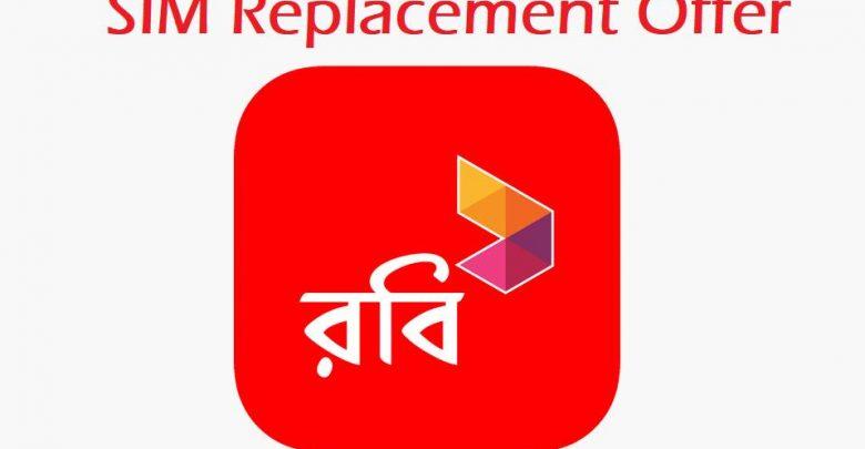 Robi SIM Replacement