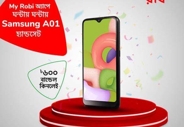 Robi Samsung A01 Free Offer 2020
