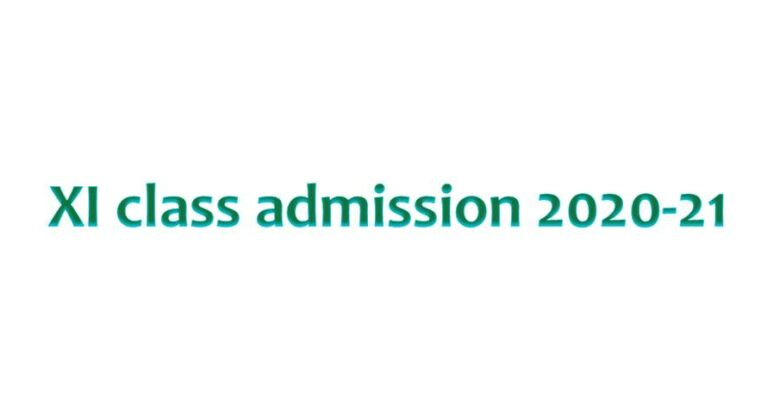 XI class admission 2020-21