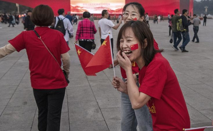 China National Day Image
