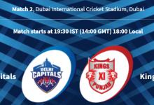 Delhi Capitals vs Kings XI Punjab [IPL 2020 Match 2] Live streaming online portal & TV channel