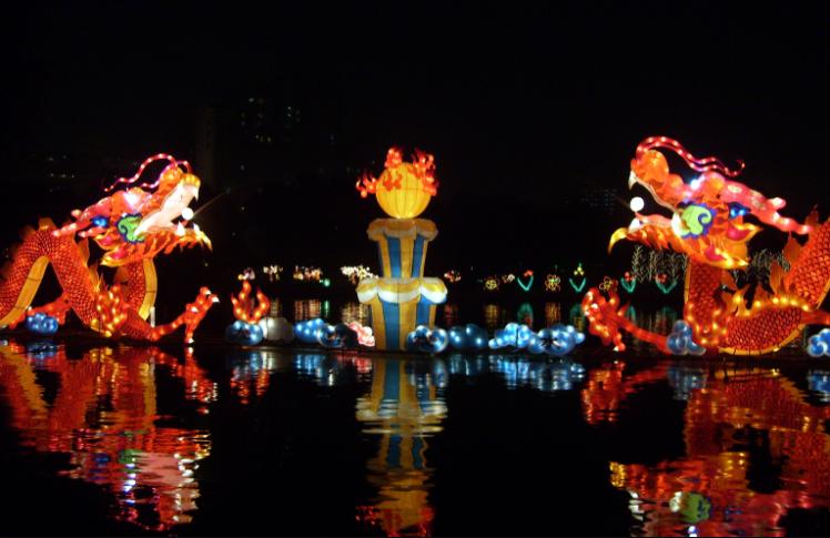 Happy Mid Autumn Festival Decoration