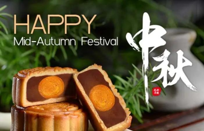 Happy Mid Autumn Festival Images