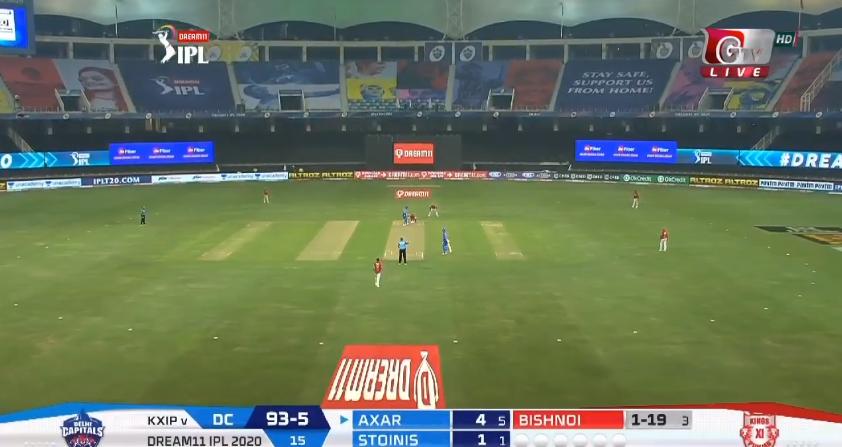 IPL 2nd Match Live