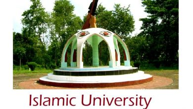 Islamic University Fazil Result