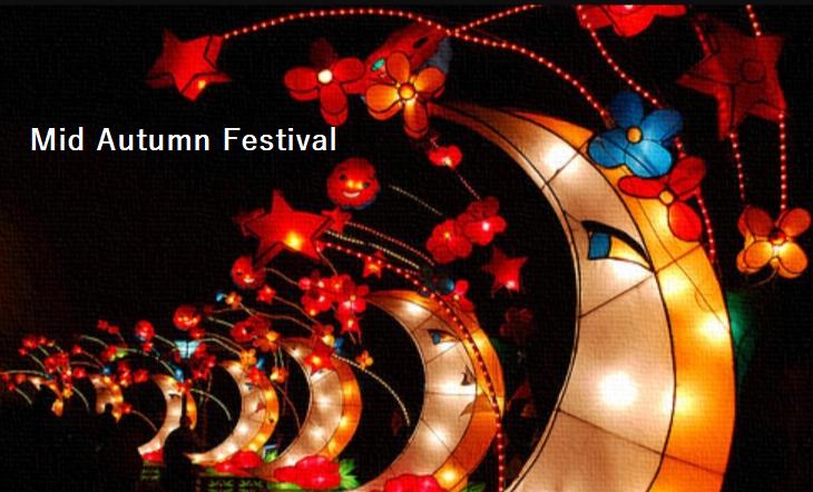 Mid Autumn Festival Image