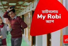 My Robi