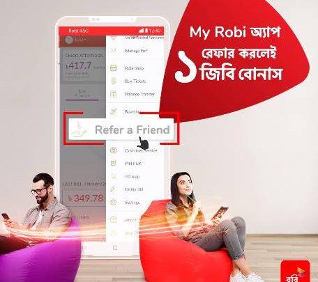 My Robi App Referral Bonus