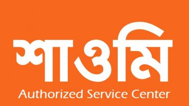 Xiaomi Customer Service Center in Bangladesh
