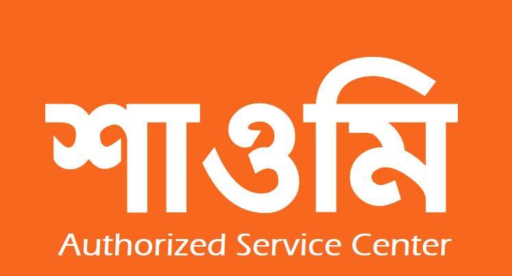Xiaomi Customer Service Center in Bangladesh