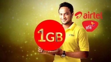 Robi Airtel 1GB Free Offer