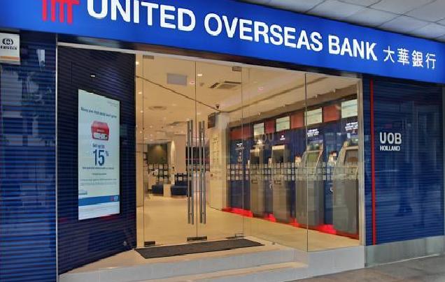 UOB Customer Service Singapore