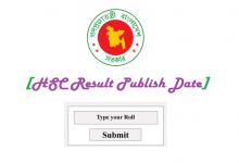 HSC Result Published Date
