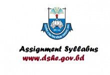 www.dshe.gov.bd Assignment Syllabus 2020 for Class 6 7 8 9 (3rd Week Answer & Solution)