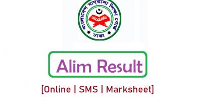 Alim Result Madrasah Education Board