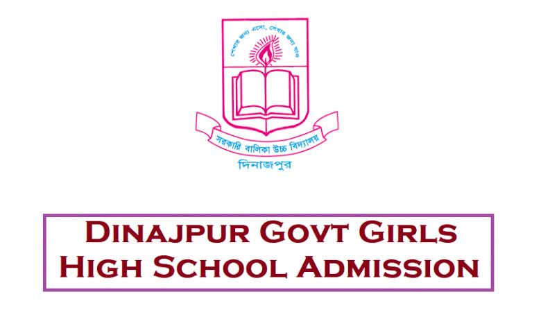 Dinajpur Govt Girls High School Admission